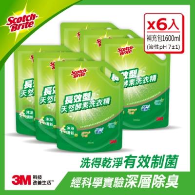 3M 長效型天然酵素洗衣精補充包1.6L熱銷超值組 箱購6入(加碼贈香水馬桶刷)