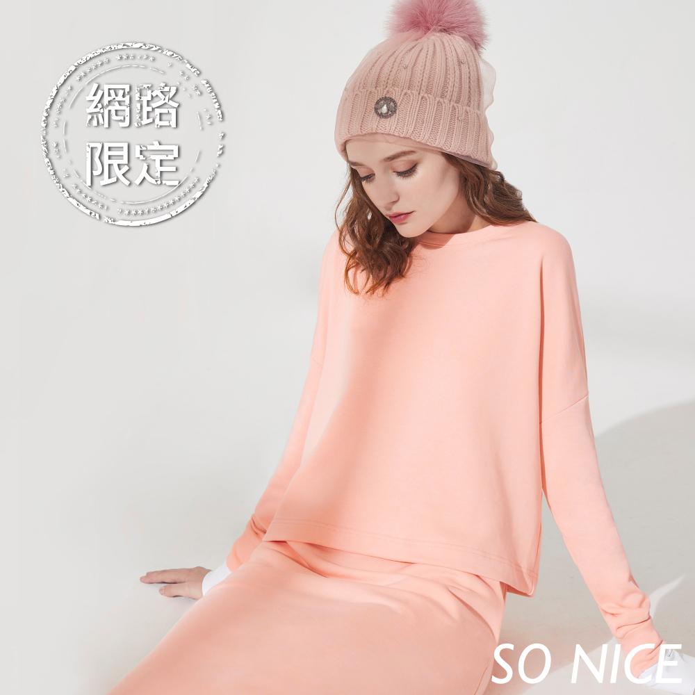 SO NICE時尚運動風休閒棉窄裙 @ Y!購物