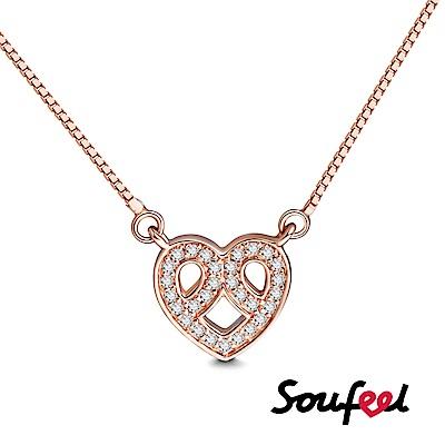 SOUFEEL索菲爾 925純銀項鍊 浪漫的心 玫瑰金
