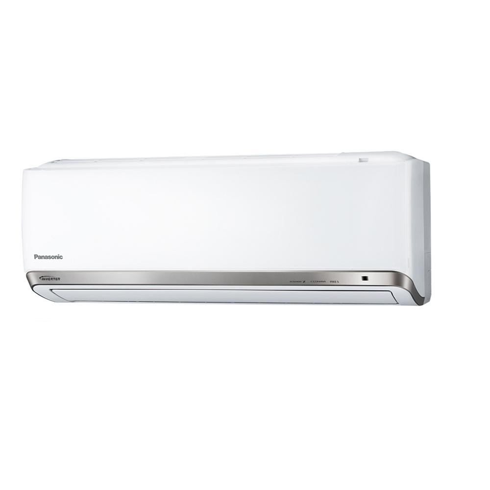 國際牌3.5坪PX超高效能R32變頻冷專分離式CS/CU-PX22FDCA2