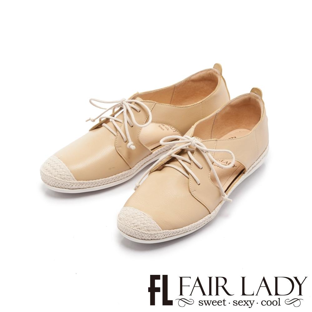 【FAIR LADY】Soft Power 軟實力 側挖空綁帶草編休閒鞋 鵝黃