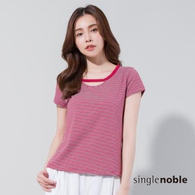 獨身貴族 百搭日常領口縷空剪裁短袖T恤(2色)