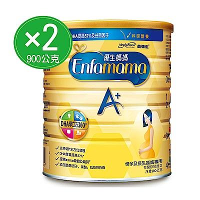 (2入組) 美強生優生媽媽A+奶粉 (懷孕及授乳媽媽專用) 900gx2罐