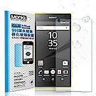 MONIA Sony Xperia Z5 Compact 日本頂級疏水疏油9H鋼化玻璃膜