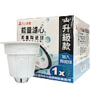 ★YS-672升級款★ 元山 開飲機專用麥飯石活水濾心 YS-673【四入】