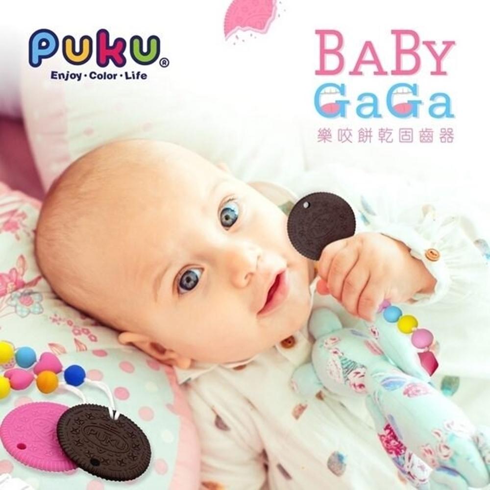 Baby童衣 PUKU藍色企鵝 Baby GaGa餅乾固齒器(含鍊夾/收納盒) 88197