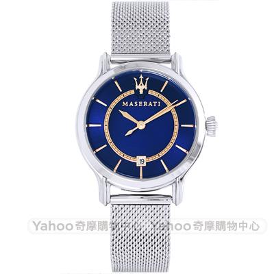 MASERATI 瑪莎拉蒂EPOCA時尚米蘭帶手錶-藍X銀/34mm