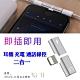 鋁合金iphone 耳機充電二合一 線控通話 轉接頭 product thumbnail 1