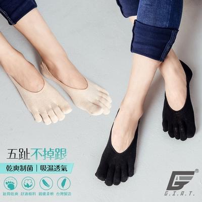 GIAT台灣製後跟防滑五趾隱形襪/襪套(男女適用)