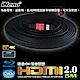 iNeno-HDMI High Speed 超高畫質扁平傳輸線 2.0版-5M product thumbnail 1