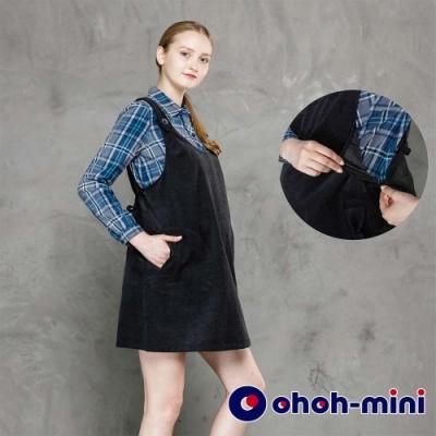【ohoh-mini 孕哺裝】可愛蝴蝶結孕哺背心洋裝