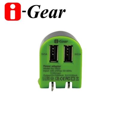 i-Gear AC轉USB 3.1A雙USB旅充變壓器(T002D)