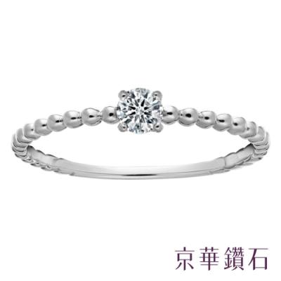 京華鑽石 10K金 圓圓點點 0.10克拉 單顆美鑽線戒女戒