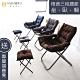 《MAMORU》麂皮絨雲朵懶人沙發躺椅(買就送摺疊凳/午休椅/午睡床/折疊椅/懶人椅/休閒椅) product thumbnail 2