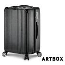 【ARTBOX】星燦光絲 26吋海關鎖可加大行李箱(質感黑)