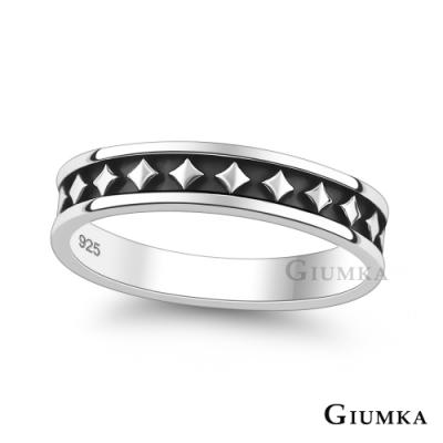 GIUMKA戒指刻字推薦男純銀戒925銀 愛相隨 寬版男戒 單個價格(MIT)