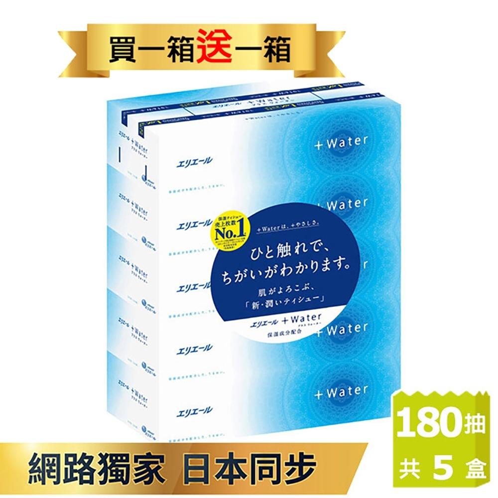 (買一箱送一箱)日本大王elleair +Water水潤柔感抽取面紙 180抽x50盒/箱