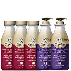 Caprina肯拿士 牛油果+經典原味沐浴泡澡雙用途800ml超值五件組