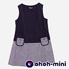 【ohoh-mini 孕哺裝】針織拼接格紋優雅質感孕哺背心洋裝