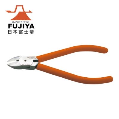 【FUJIYA】超硬刃斜口鉗 150mm