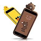 iStyle  iPhone 7/8 plus 5.5吋 熊大莎莉趴趴手機殼