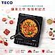 TECO東元 IH變頻超靜音薄型電磁爐 YJ1314CB product thumbnail 1