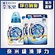 日本獅王LION 奈米樂超濃縮洗衣精 淨白消臭 1+2組合 product thumbnail 1