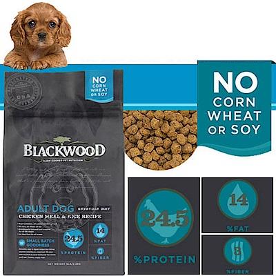 12月限定~柏萊富《雞肉&米》特調成犬活力配方-5LB/2.2kg