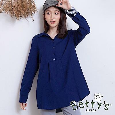 betty's貝蒂思 開襟背後拼接長袖襯衫(深藍) @ Y!購物