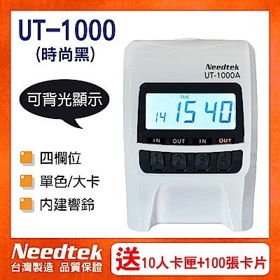 Needtek優利達 UT-1000 (時尚黑) 四欄位微電腦打卡鐘