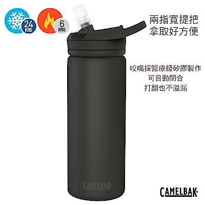 【美國 CamelBak】600ml eddy+多水吸管保冰/溫水瓶  濃黑