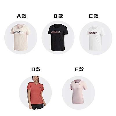 【時時樂限定】adidas 短袖上衣 多款任選