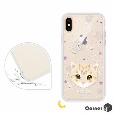 Corner4 iPhone XS / X 5.8吋柔滑觸感軍規防摔彩鑽手機殼-虎斑貓(白殼)