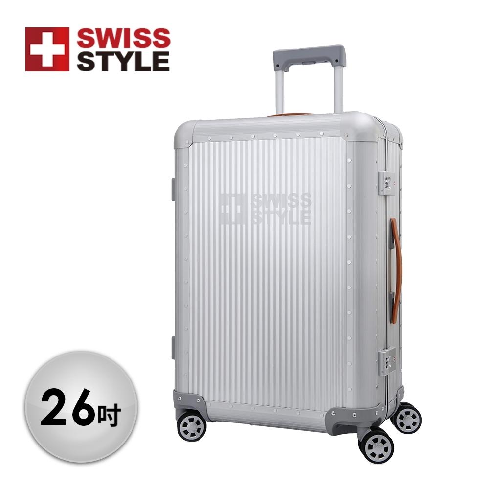 【SWISS STYLE】26吋 Banker 極緻奢華鋁鎂合金行李箱