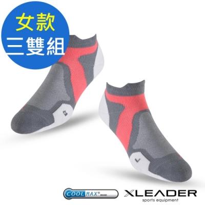 LEADER ST-02 X型繃帶加厚耐磨避震 機能除臭運動襪 女款 白灰 三雙入