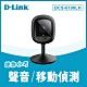 D-Link 友訊 DCS-6100LH Full HD 迷你無線網路攝影機 product thumbnail 2