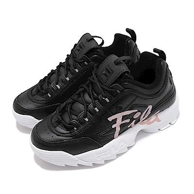 Fila 休閒鞋 Disruptor 2 Script 女鞋