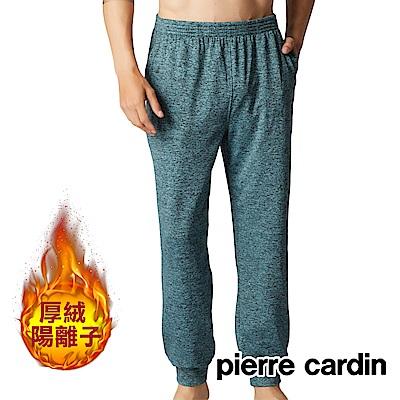 Pierre-cardin-皮爾卡登-厚絨陽離子居