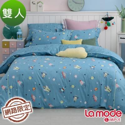 La Mode寢飾 宇宙翱翔100%精梳棉兩用被床包組(雙人)