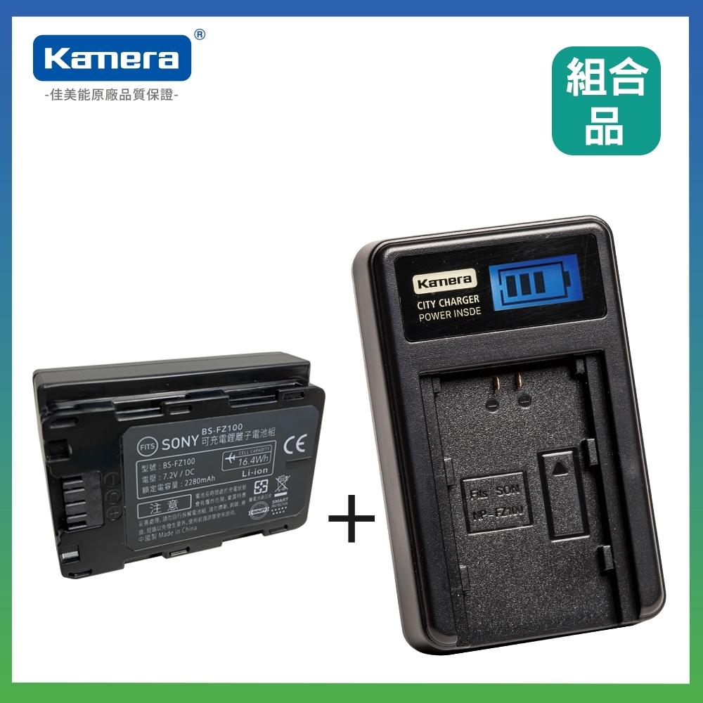 Kamera 鋰電充電組 for Sony NP-FZ100 (BS-FZ100) 鋰電池+液晶單槽充電器 A7R3/A7RM3/A7R III/A9/A7 III/A7M3/A7R IV/A7RM4