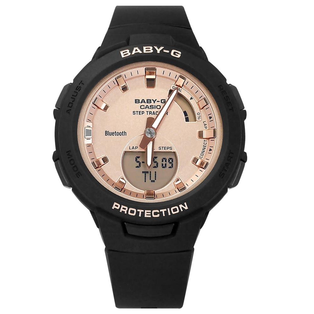 Baby-G CASIO卡西歐 雙顯藍牙連線計時錶-玫瑰金x黑 BSA-B100MF-1A 41mm