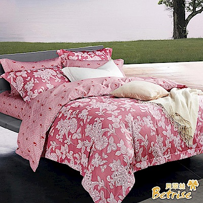 Betrise半城日光-紅  雙人 3M專利天絲吸濕排汗八件式鋪棉兩用被床罩組