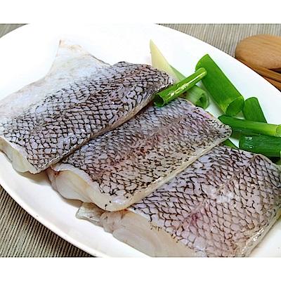統一生機 紅鱈魚片(300g)