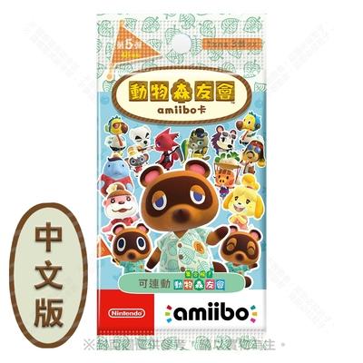 (預購) amiibo卡 動物森友會 第五彈(25包)