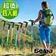 韓國SELPA 開拓者鋁合金避震彎把登山杖 六色任選 超值四入組 product thumbnail 1