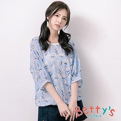 betty's貝蒂思 貓咪印花內搭背心五分袖上衣(淺藍)