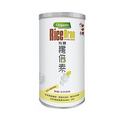 鴨間稻 有機纖倍素-有機米糠胚芽(250g)