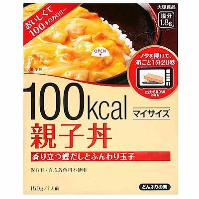 大塚食品 輕食主義親子丼(150g)