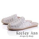 Keeley Ann 極簡步調~簡約水鑽編織滾邊穆勒鞋(香檳色-Asin系列)