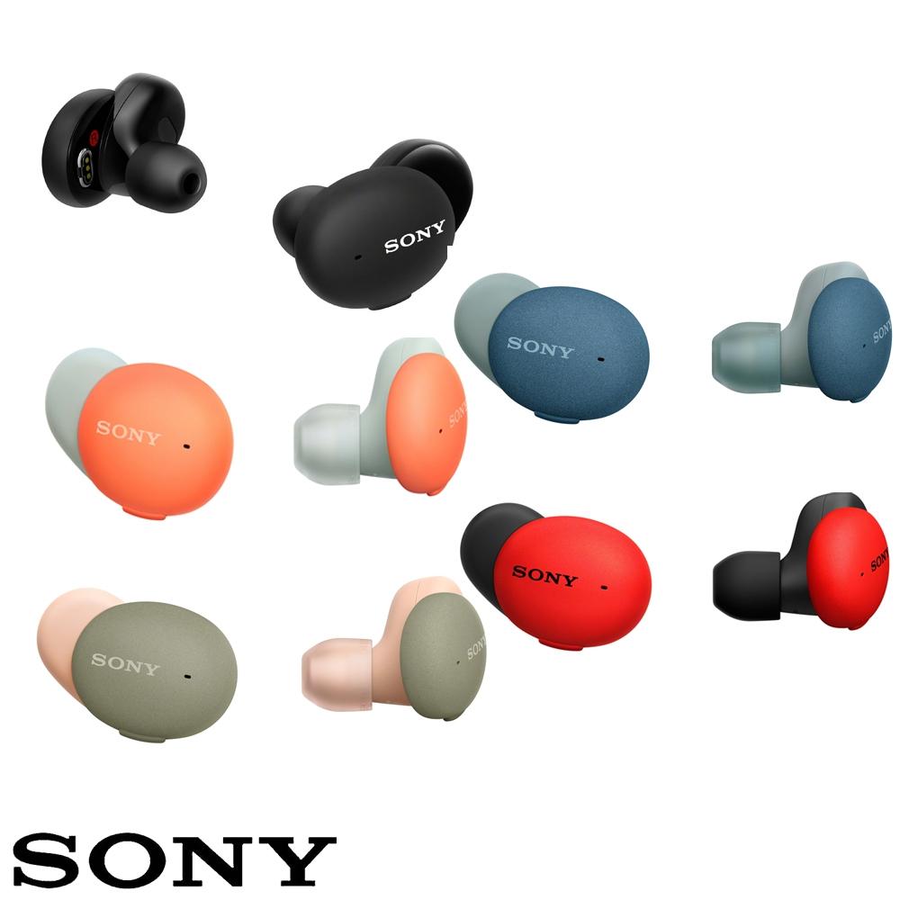 【SONY】WF-H800 h.ear 真無線藍牙耳機(原廠公司貨)-未拆封福利品